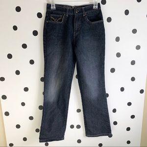 🎈BOGO🎈EUC vintage eighty 8 slim straight jean 14
